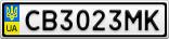 Номерной знак - CB3023MK