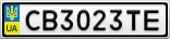 Номерной знак - CB3023TE