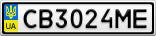 Номерной знак - CB3024ME