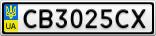Номерной знак - CB3025CX