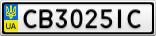 Номерной знак - CB3025IC