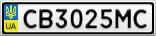 Номерной знак - CB3025MC
