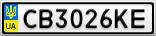 Номерной знак - CB3026KE