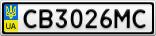 Номерной знак - CB3026MC