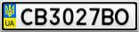 Номерной знак - CB3027BO