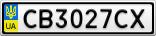 Номерной знак - CB3027CX