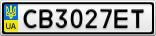 Номерной знак - CB3027ET