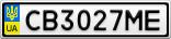 Номерной знак - CB3027ME