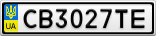 Номерной знак - CB3027TE