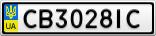 Номерной знак - CB3028IC