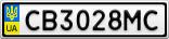 Номерной знак - CB3028MC