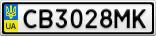 Номерной знак - CB3028MK