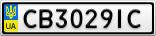 Номерной знак - CB3029IC