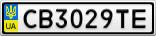 Номерной знак - CB3029TE