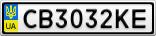 Номерной знак - CB3032KE