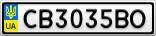 Номерной знак - CB3035BO