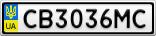 Номерной знак - CB3036MC