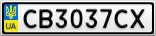 Номерной знак - CB3037CX