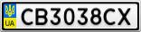 Номерной знак - CB3038CX
