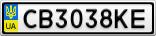 Номерной знак - CB3038KE