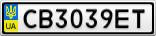 Номерной знак - CB3039ET