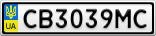 Номерной знак - CB3039MC