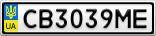 Номерной знак - CB3039ME