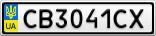 Номерной знак - CB3041CX