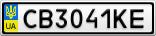 Номерной знак - CB3041KE
