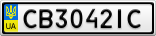 Номерной знак - CB3042IC