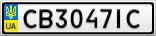Номерной знак - CB3047IC
