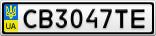 Номерной знак - CB3047TE
