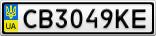 Номерной знак - CB3049KE