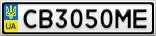 Номерной знак - CB3050ME