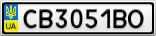 Номерной знак - CB3051BO