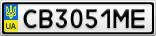 Номерной знак - CB3051ME