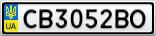 Номерной знак - CB3052BO
