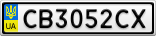 Номерной знак - CB3052CX