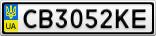 Номерной знак - CB3052KE