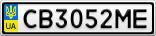 Номерной знак - CB3052ME