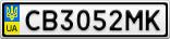 Номерной знак - CB3052MK
