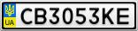 Номерной знак - CB3053KE