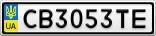 Номерной знак - CB3053TE