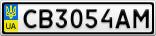 Номерной знак - CB3054AM