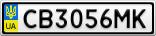 Номерной знак - CB3056MK