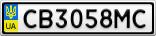 Номерной знак - CB3058MC