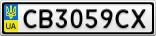 Номерной знак - CB3059CX