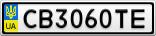Номерной знак - CB3060TE