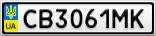 Номерной знак - CB3061MK