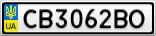 Номерной знак - CB3062BO